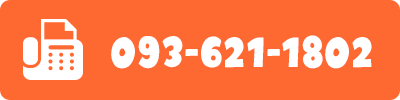 093-621-1802