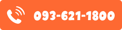 093-621-1800